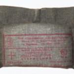 ИПП-1 индивидуальный перевязочный пакет